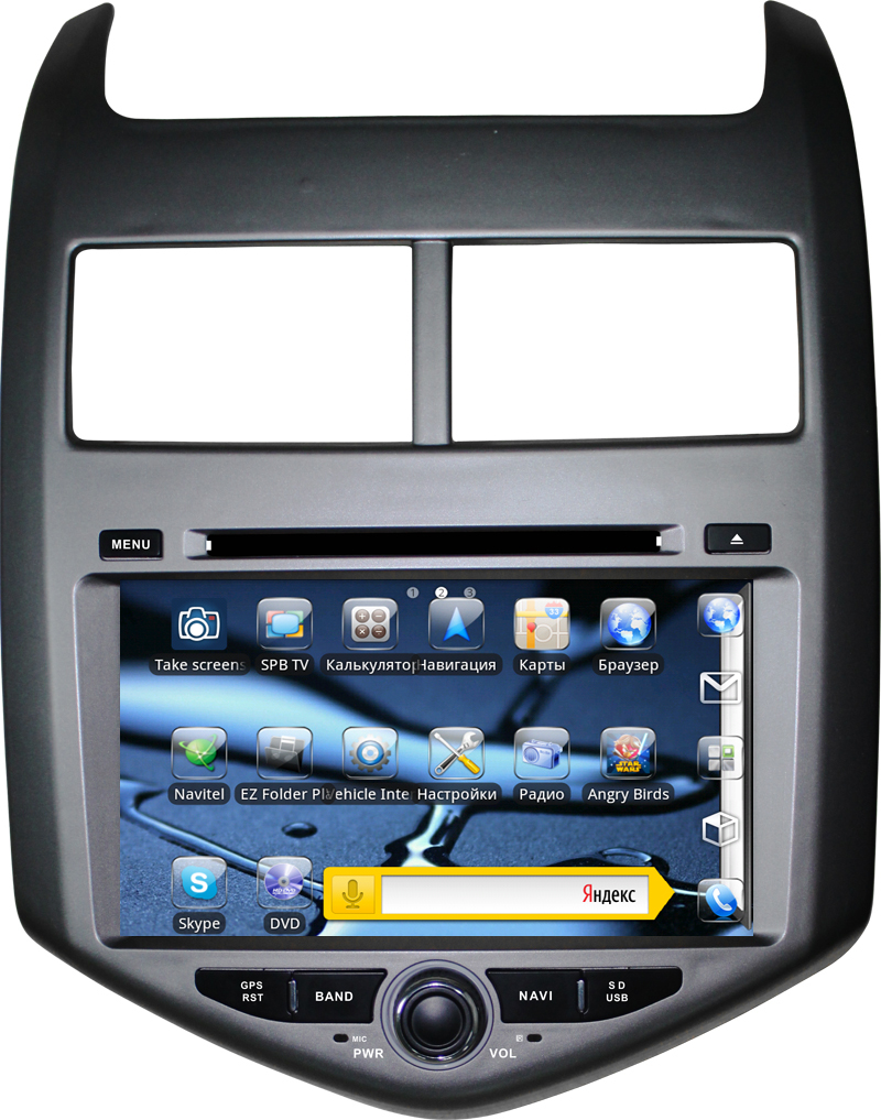 Portal Chevrolet Aveo 2012-  Android