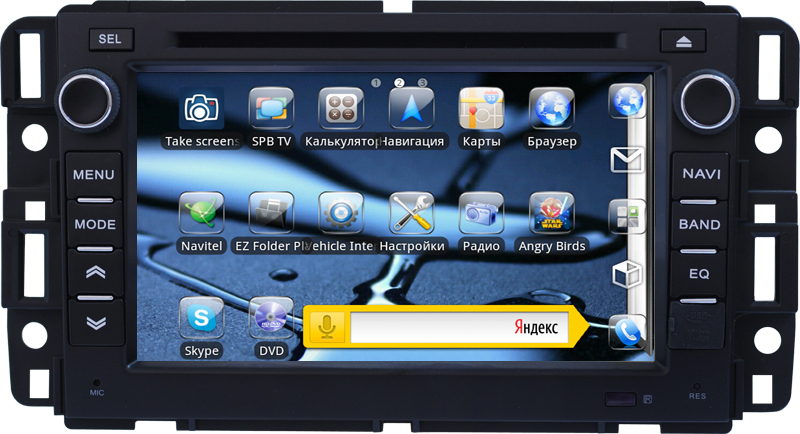 Portal Chevrolet Tahoe 2011- Android