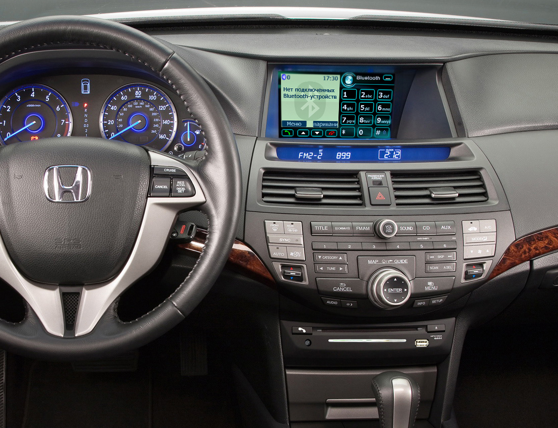 Intro CHR-2289 AD Honda CrossTour 2011- Windows